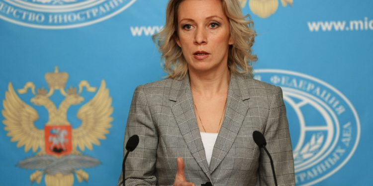 2728432 10/29/2015 Russian Foreign Ministry's spokesperson Maria Zakharova during a briefing on the current foreign policy issues. Maksim Blinov/RIA Novosti